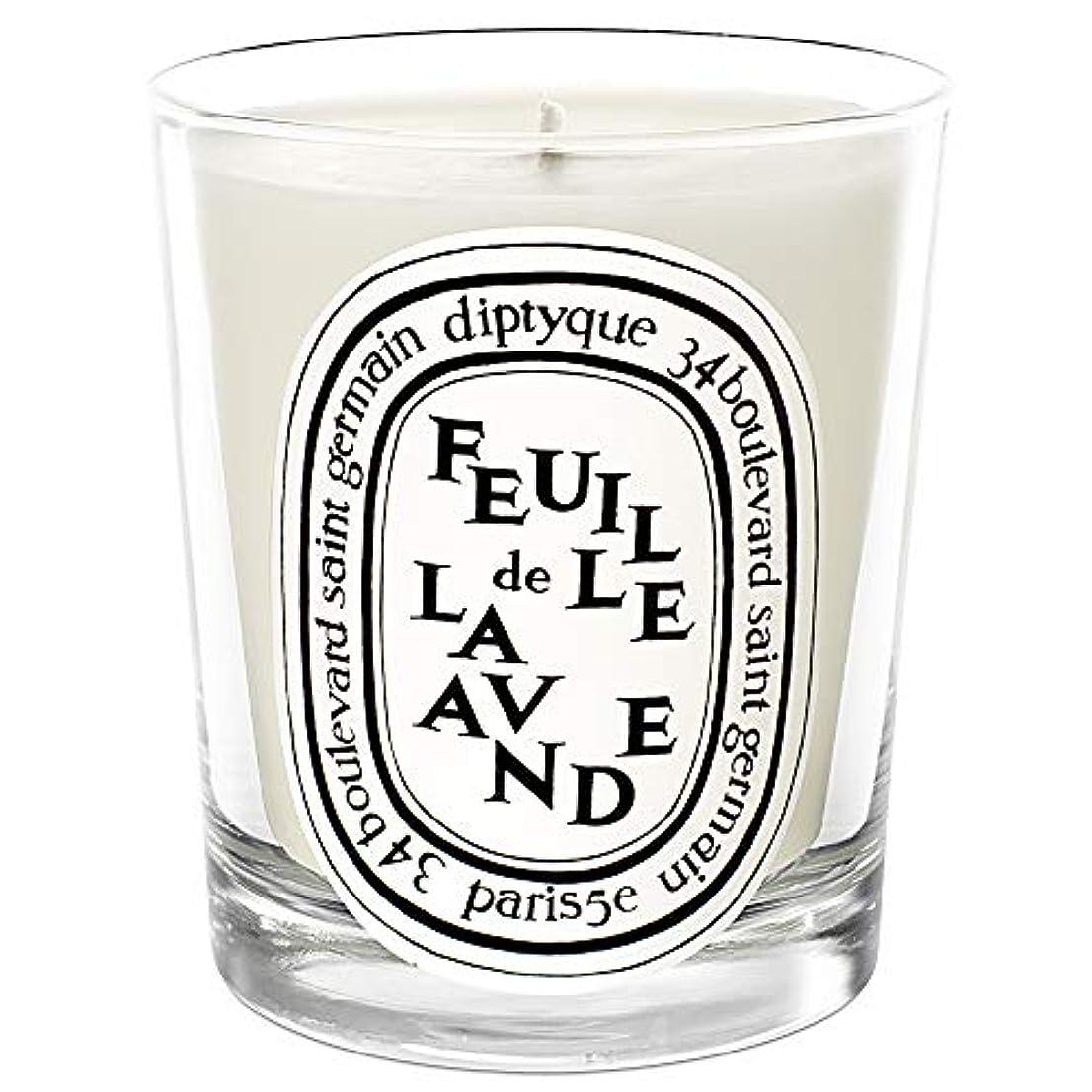 直接日帰り旅行にメイン[Diptyque] DiptyqueのFeuilleデラバンデ香りのキャンドル190グラム - Diptyque Feuille de Lavande Scented Candle 190g [並行輸入品]