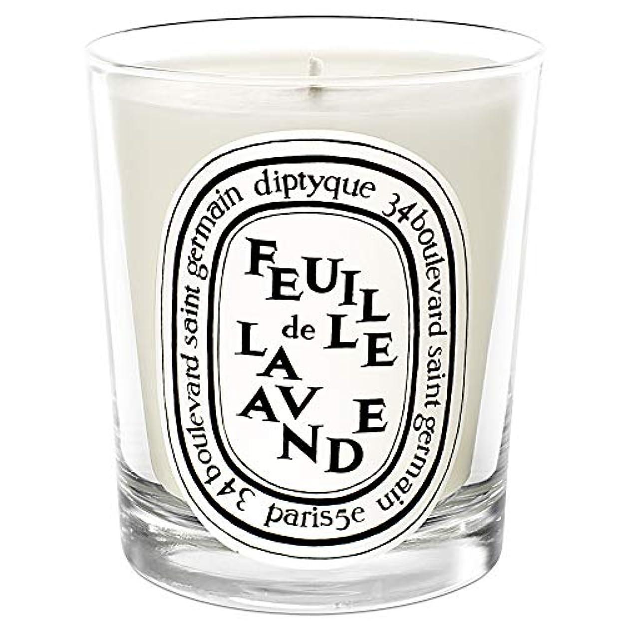 常にラボフルート[Diptyque] DiptyqueのFeuilleデラバンデ香りのキャンドル190グラム - Diptyque Feuille de Lavande Scented Candle 190g [並行輸入品]