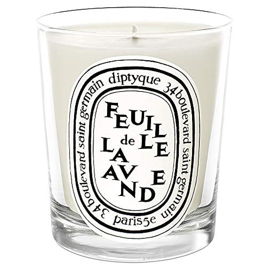 遺伝的大破くびれた[Diptyque] DiptyqueのFeuilleデラバンデ香りのキャンドル190グラム - Diptyque Feuille de Lavande Scented Candle 190g [並行輸入品]