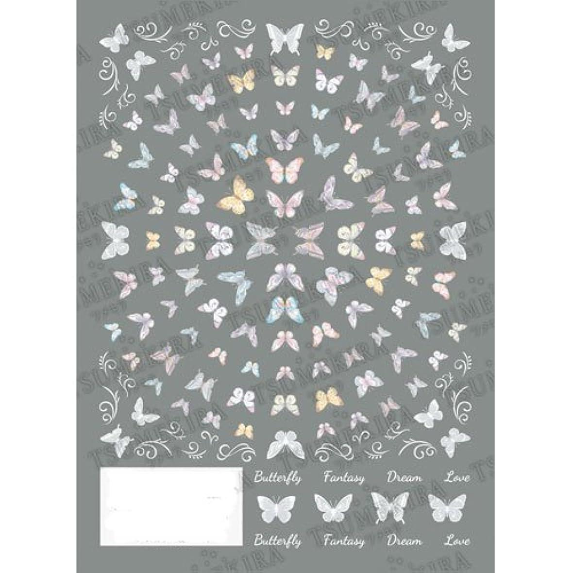 凍る休憩ギャンブルTSUMEKIRA(ツメキラ) ネイルシール バタフライ ペールカラー&ホワイト NN-BUT-201