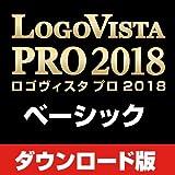 LogoVista PRO 2018 ベーシック for Win ダウンロード版