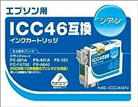 カラークリエーション EPSON ICC46互換シアン NIE-ICC46N