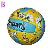 標準試合用ソフトバレーボール ビーチバレーボール 公式アウトドアゲームバレーボール Soft Volleyball for Standard Competition Beach Volleyball Official Outdoor Games Volleyball 6 Style Volleyball Match Special-purpose (B)