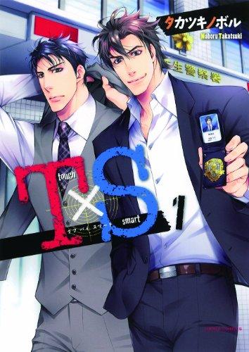 T×S(タフ バイ スマート) (Dariaコミックス)の詳細を見る