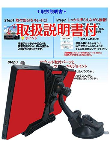 GP‐PRO タブレット ホルダー スタンド 車載用 粘着ゲル...