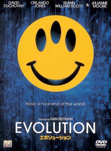 エボリューション [DVD]の詳細を見る