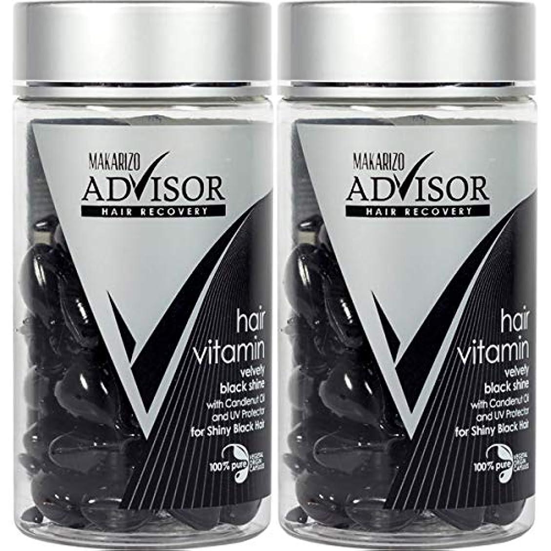 メキシコ盆地原子MAKARIZO マカリゾ Advisor アドバイザー Hair Vitamin ヘアビタミン 50粒入ボトル×2個セット Velvety Black Shine ブラック [海外直送品]