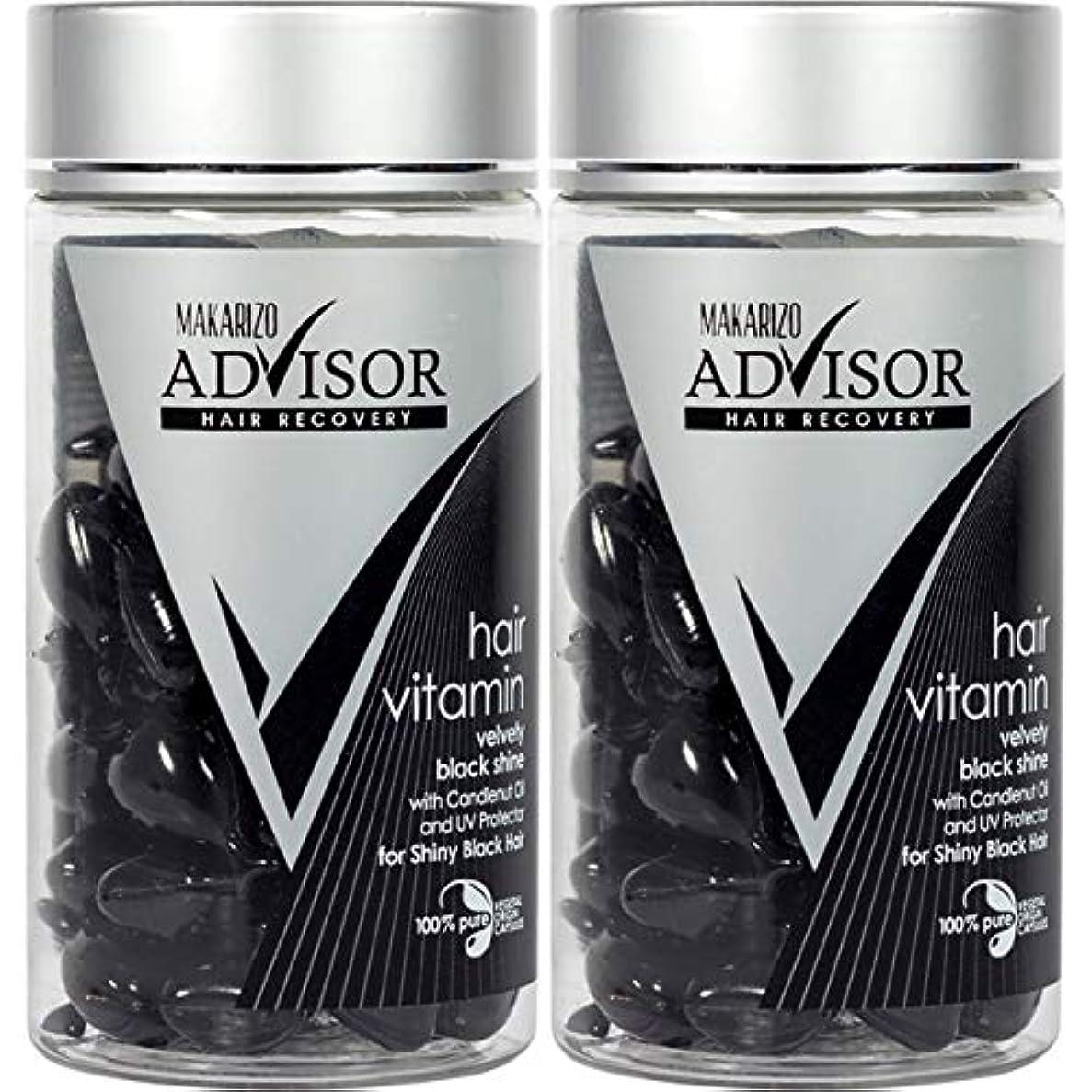 無声でアルミニウム性能MAKARIZO マカリゾ Advisor アドバイザー Hair Vitamin ヘアビタミン 50粒入ボトル×2個セット Velvety Black Shine ブラック [海外直送品]