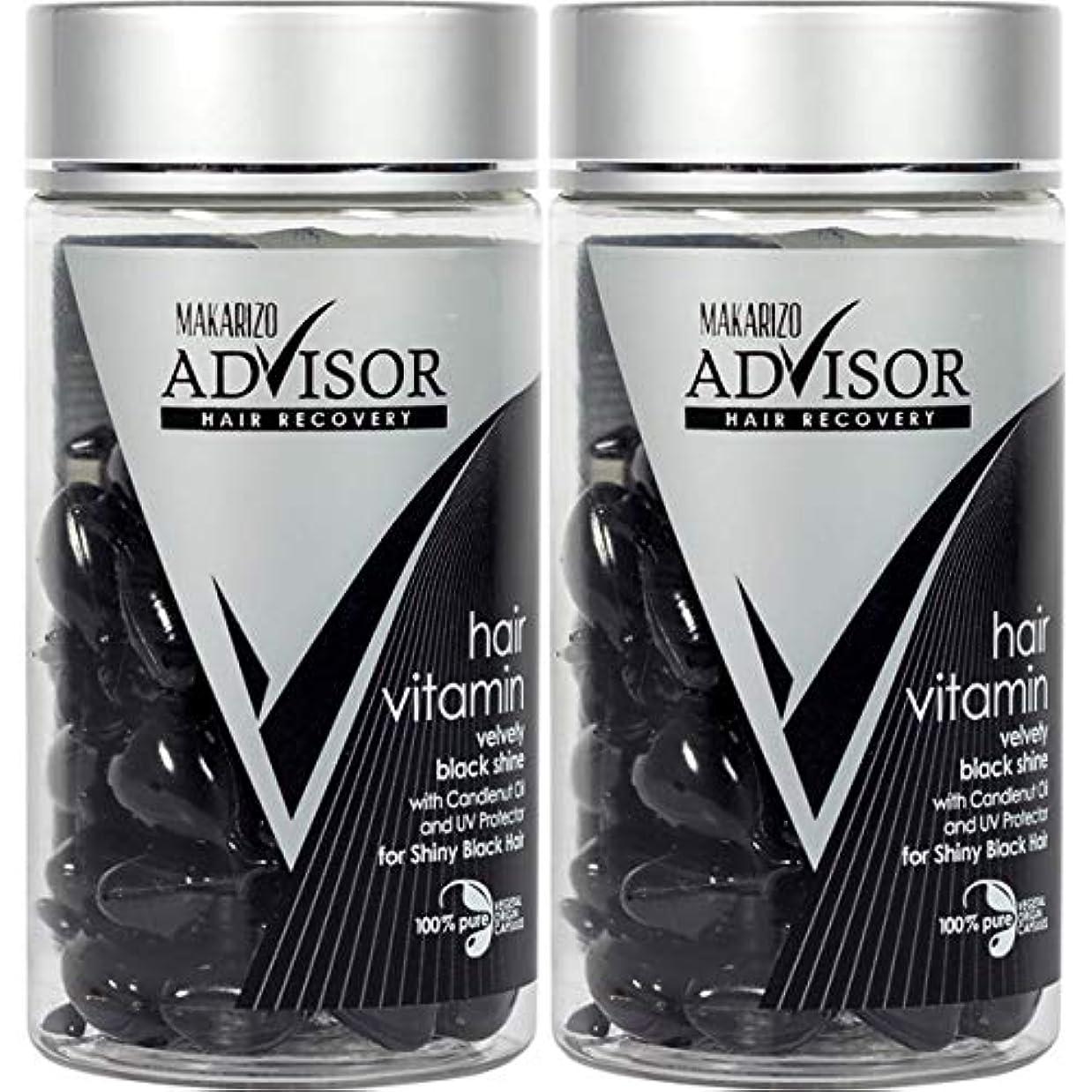 ズボン歌詞黒板MAKARIZO マカリゾ Advisor アドバイザー Hair Vitamin ヘアビタミン 50粒入ボトル×2個セット Velvety Black Shine ブラック [海外直送品]