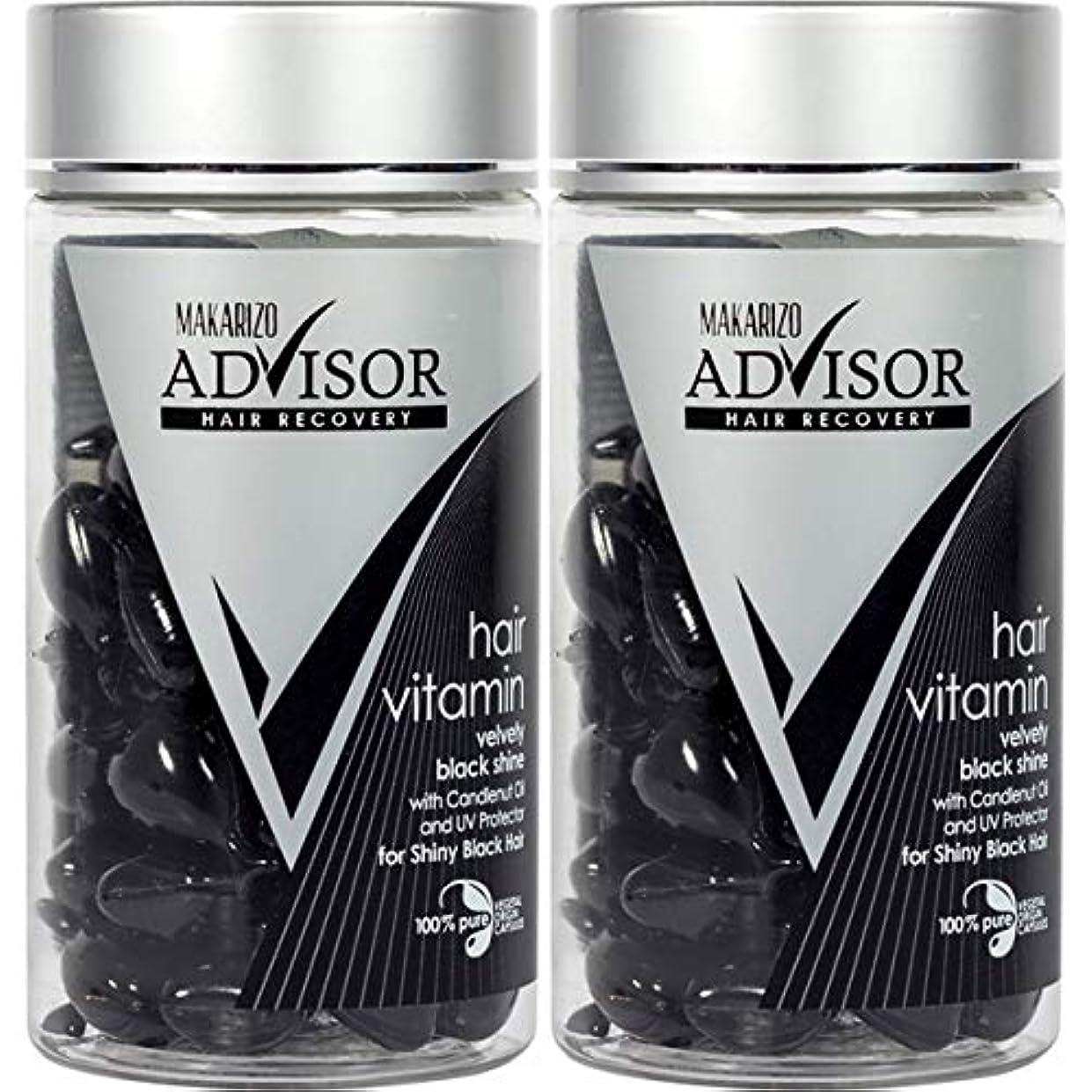 カレンダーサロンわずらわしいMAKARIZO マカリゾ Advisor アドバイザー Hair Vitamin ヘアビタミン 50粒入ボトル×2個セット Velvety Black Shine ブラック [海外直送品]