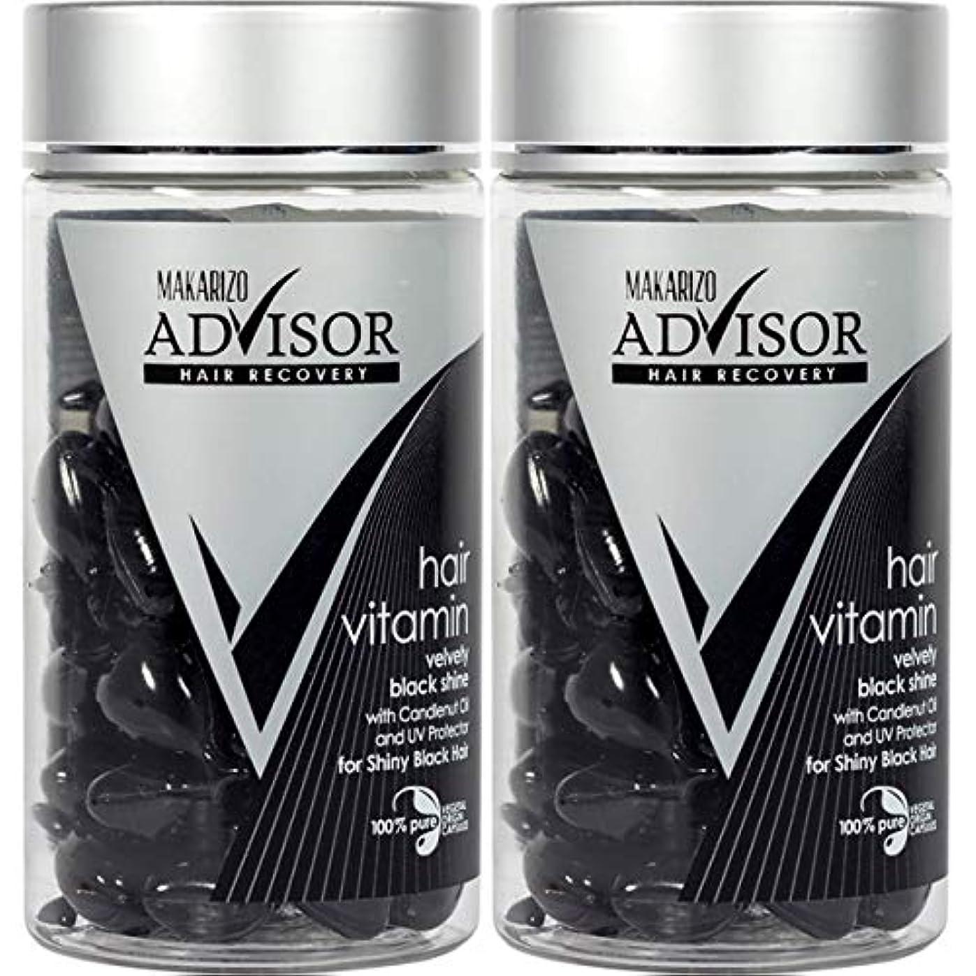 名前でなす不規則なMAKARIZO マカリゾ Advisor アドバイザー Hair Vitamin ヘアビタミン 50粒入ボトル×2個セット Velvety Black Shine ブラック [海外直送品]