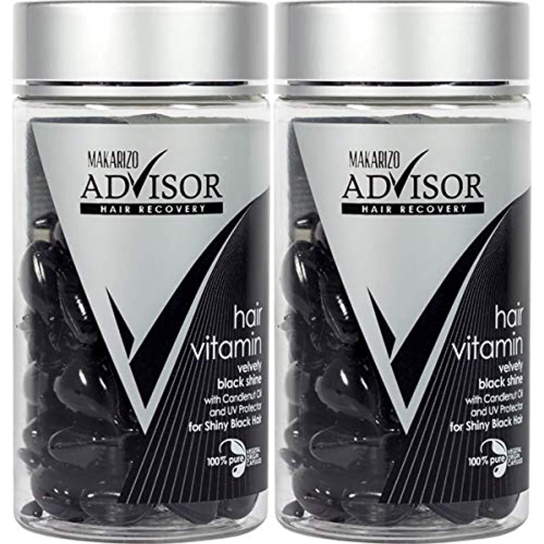 専門用語トランスミッション用心深いMAKARIZO マカリゾ Advisor アドバイザー Hair Vitamin ヘアビタミン 50粒入ボトル×2個セット Velvety Black Shine ブラック [海外直送品]