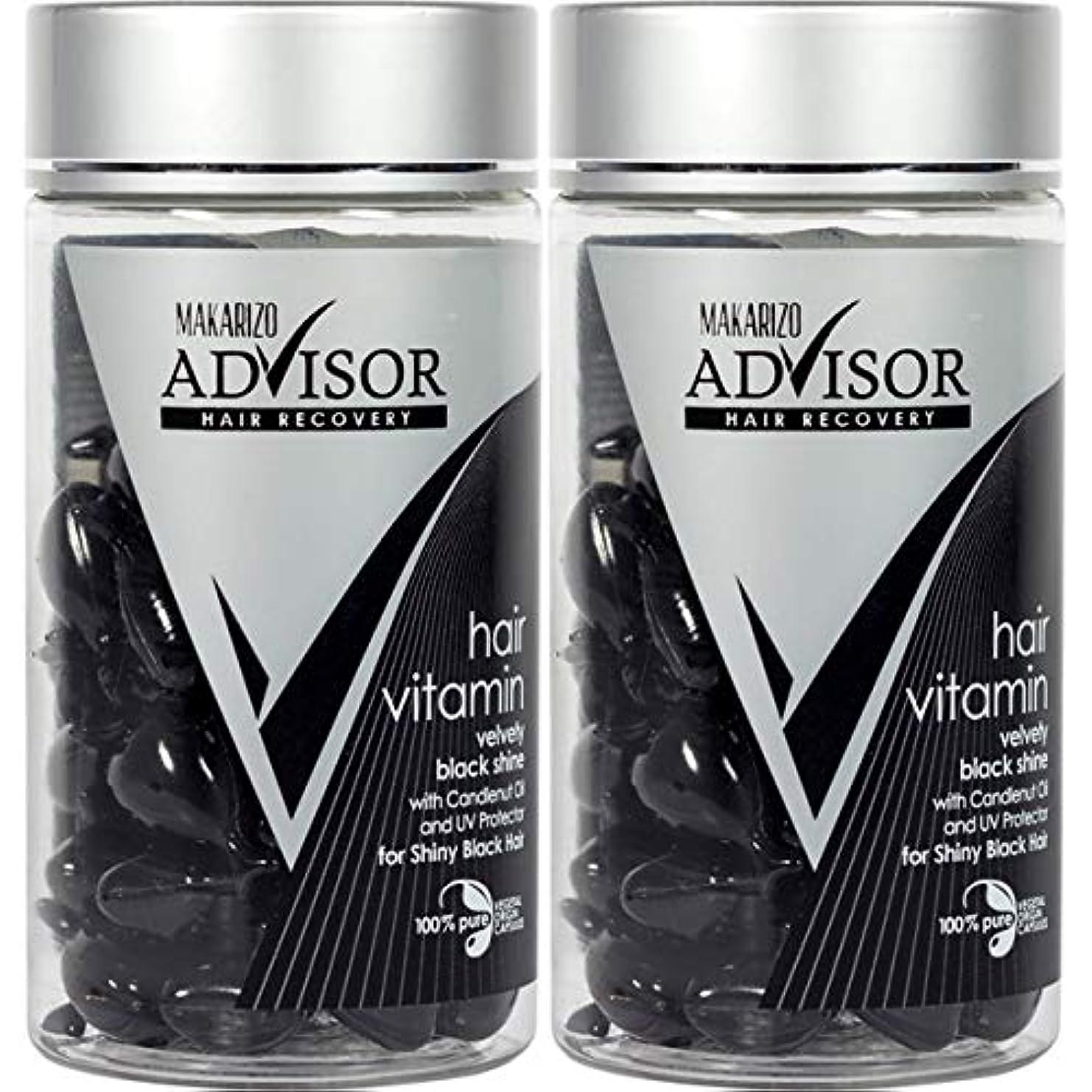 チロ反響するおなじみのMAKARIZO マカリゾ Advisor アドバイザー Hair Vitamin ヘアビタミン 50粒入ボトル×2個セット Velvety Black Shine ブラック [海外直送品]