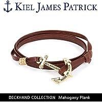 キールジェイムスパトリック KIEL JAMES PATRICK ロープ ブレスレット DECKHAND COLLECTION/Mahogany Plank/DC-1568-600