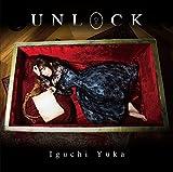 【Amazon.co.jp限定】井口裕香/UNLOCK(アーティスト盤/2枚組/井口裕香オリジナルトレカ付)