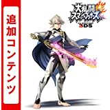 大乱闘スマッシュブラザーズ for Nintendo 3DS 追加コンテンツ カムイ [オンラインコード]