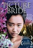 Picture Bride [DVD]