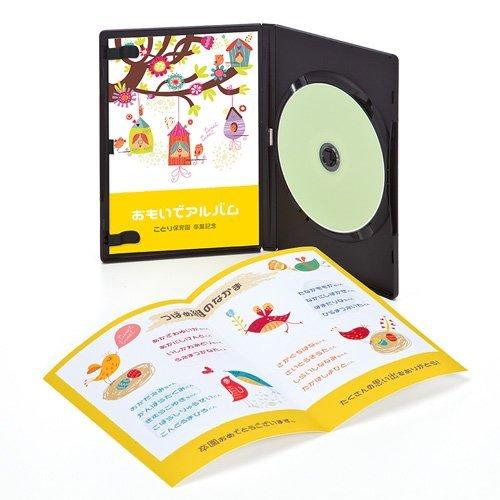 サンワサプライ アウトレット DVDトールケースインデックス...