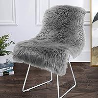Sanmuフェイクシープスキンラグ、ソフトShaggyウールカーペット椅子床マットと子供部屋の装飾ベッドルーム2ft x 3ft Special-shaped(2ft X 3ft) グレー