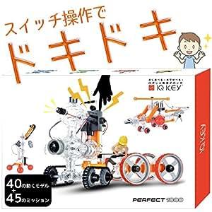【日本正規品】IQ KEY PERFECT1000
