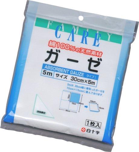 白十字 FCガーゼ 5m 1枚