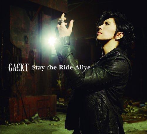 【初回生産限定】Stay the Ride Alive