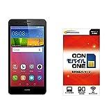 Huawei GR5 SIMフリースマートフォン (グレー)  &OCN モバイル ONE 音声通話+LTEデータ通信SIMカード