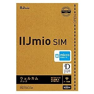 【Amazon.co.jp限定】 IIJmio...の関連商品5