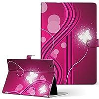 igcase iPad mini 4 mini 5 用 Apple アップル iPad アイパッド iPadmini4 タブレット 手帳型 タブレットケース タブレットカバー カバー レザー ケース 手帳タイプ フリップ ダイアリー 二つ折り 直接貼り付けタイプ 001110 クール ラグジュアリー 蝶々 キラキラ