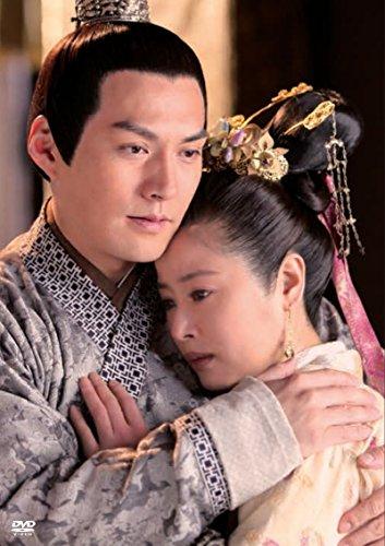 傾城の皇妃 ~乱世を駆ける愛と野望~ DVD-BOX2