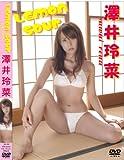 lemon sour [DVD]