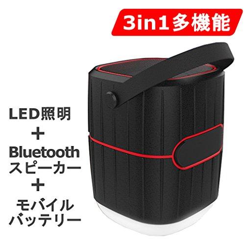G.Ratio LED ランタン 3IN1 多機能 ① 3W...