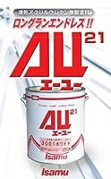 イサム塗料 AU21 硬化剤(標準型)_0.9L[イサム塗料]