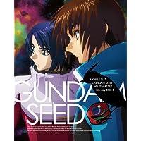 機動戦士ガンダム SEED HDリマスター Blu-ray BOX [MOBILE SUIT GUNDAM SEED HD REMASTER BOX] 4 (初回限定版)(最終巻)