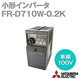 三菱電機 FR-D710W-0.2K 小型インバータ (単相100Vクラス) NN