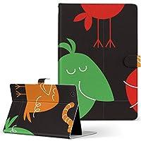 igcase d-01J dtab Compact Huawei ファーウェイ タブレット 手帳型 タブレットケース タブレットカバー カバー レザー ケース 手帳タイプ フリップ ダイアリー 二つ折り 直接貼り付けタイプ 004270 アニマル 鳥 模様 カラフル