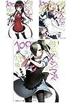 彼女たちのメシがマズい100の理由 文庫 1-3巻セット (角川スニーカー文庫)