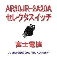 富士電機 AR30JR-2A20A セレクタスイッチ(2ノッチ) AR・DR30形 NN