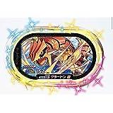 【メザスタ】ポケモン メザスタ タグ メザスタ1だん 星6 【スーパースター】 グラードン 【静屋オリジナルイラスト付き…