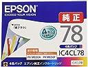 EPSON 純正インクカートリッジ IC4CL78 4色セット