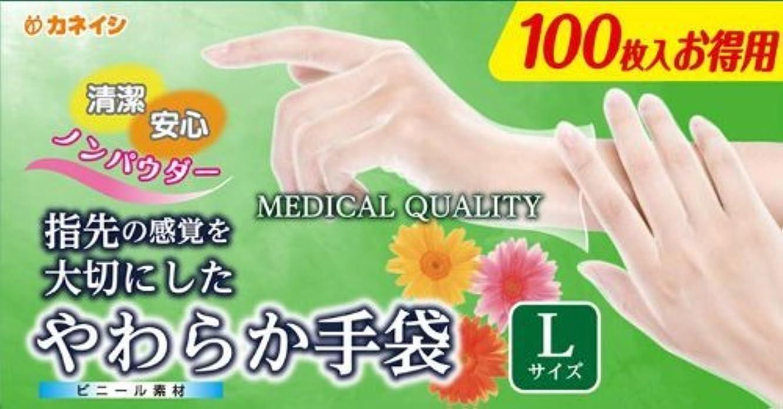 悲惨拳接続されたやわらか手袋 ビニール素材 Lサイズ 100枚入x6