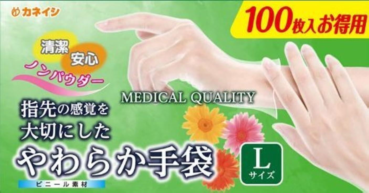 汚物支出森やわらか手袋 ビニール素材 Lサイズ 100枚入x6