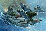 フジミ模型 1/72 CシリーズNo.12 三菱零式水上観測機 三菱11型 長門搭載機