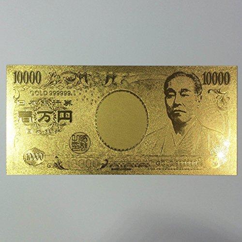金の一万円札 お金を引き寄せる 運気上昇 24k お守り