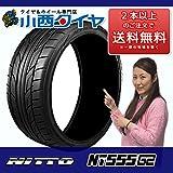 サマータイヤ 215/40R18 89W XL NITTO NT555 G2 ニットー NT555 G2 新品1本 18インチ 国産車 輸入車