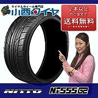 サマータイヤ 245/35R20 95Y XL NITTO NT555 G2 ニットー NT555 G2 新品1本 20インチ 国産車 輸入車