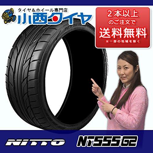 サマータイヤ 225/40R18 92Y XL NITTO NT555 G2 ニットー NT555 G2 新品1本 18インチ 国産車 輸入車