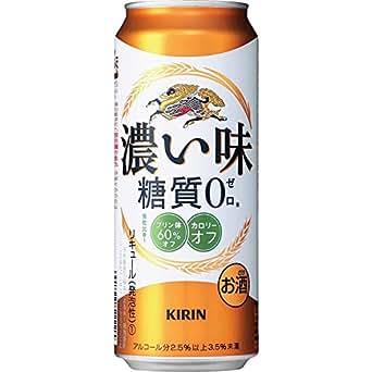 キリン 濃い味〈糖質ゼロ〉 500ml×24本