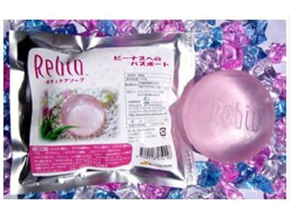 うつ提供された複雑なレビオ ボディケア石鹸