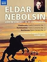 Eldar Nebolsin, piano Live in concert in St Petersburg